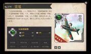 -Archer88- 2016-06-03 13-28-40 56