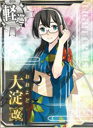 Ooyodo Kai Yukata Card