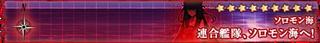 Summer 2015 E2 Banner