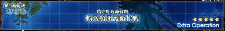 1-6 Banner