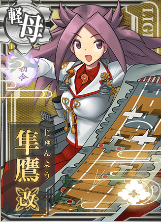 Junyou Kai Card