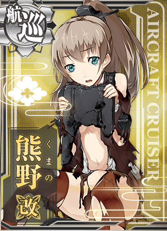 Kumano Kai Card Damaged