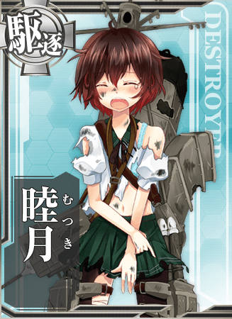 Mutsuki Card Damaged