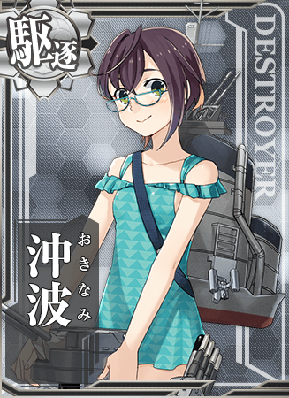 Okinami Summer Card