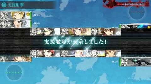 【Kancolle】 Spring 2015 Event - E1 Hard (甲) Clear