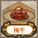 Item Card Umeboshi