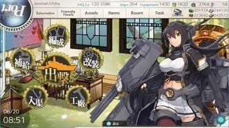 "KanColle (HTML5 Mode) - Spring 2019 Event E-5 Hard ""Phase 1"" Final Kill"