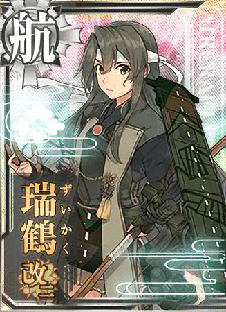 Zuikaku Kai Ni Winter 2018 Event Card