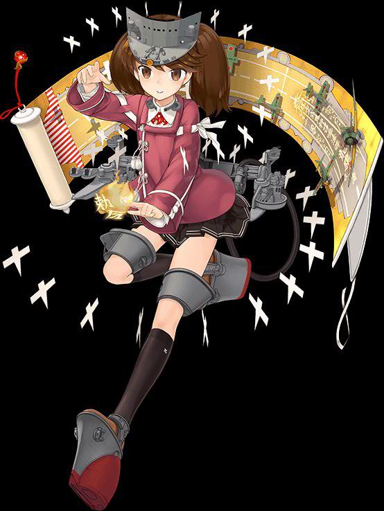 CVL Ryuujou Kai Ni 157 Full