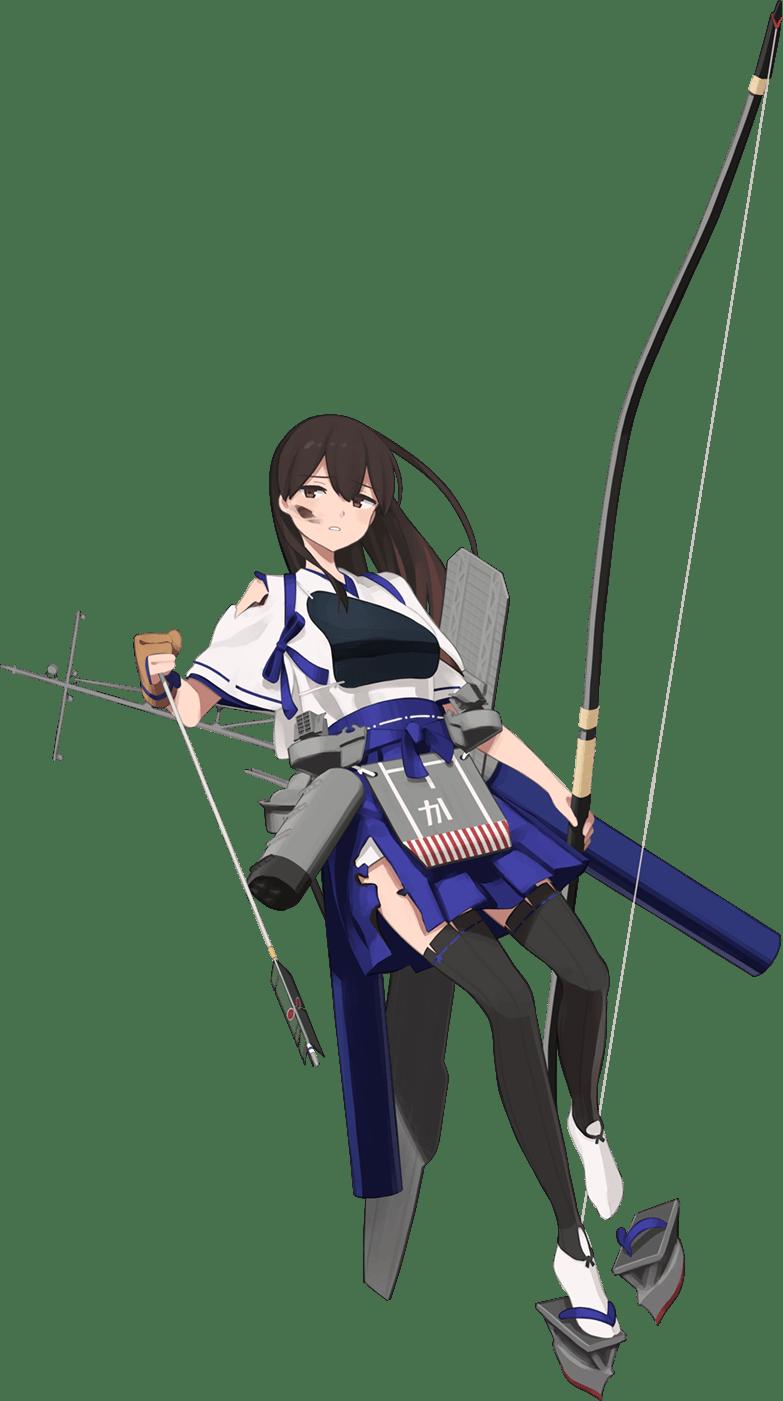 Kaga Kai Ni Full Damaged