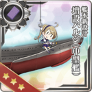 New Kanhon Design Anti-torpedo Bulge (Medium) 203 Card