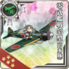 Type 0 Fighter Model 53 (Iwamoto Squadron) 157 Card