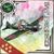 Type 0 Fighter Model 53 (Iwamoto Squadron) 157 Card