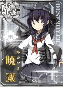 DD Akatsuki Kai 234 Card