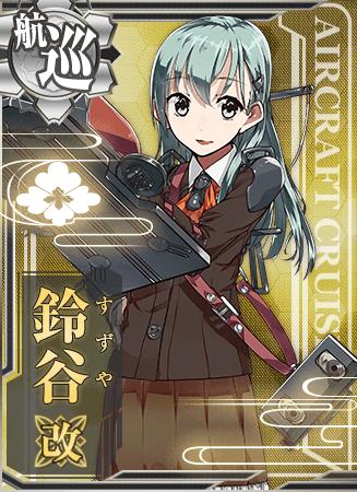 Suzuya Kai Card