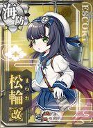 DE Matsuwa Kai 384 Card