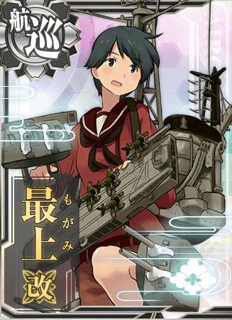 Mogami Kai Card