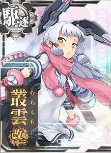 Murakumo Kai Ni Valentine Card