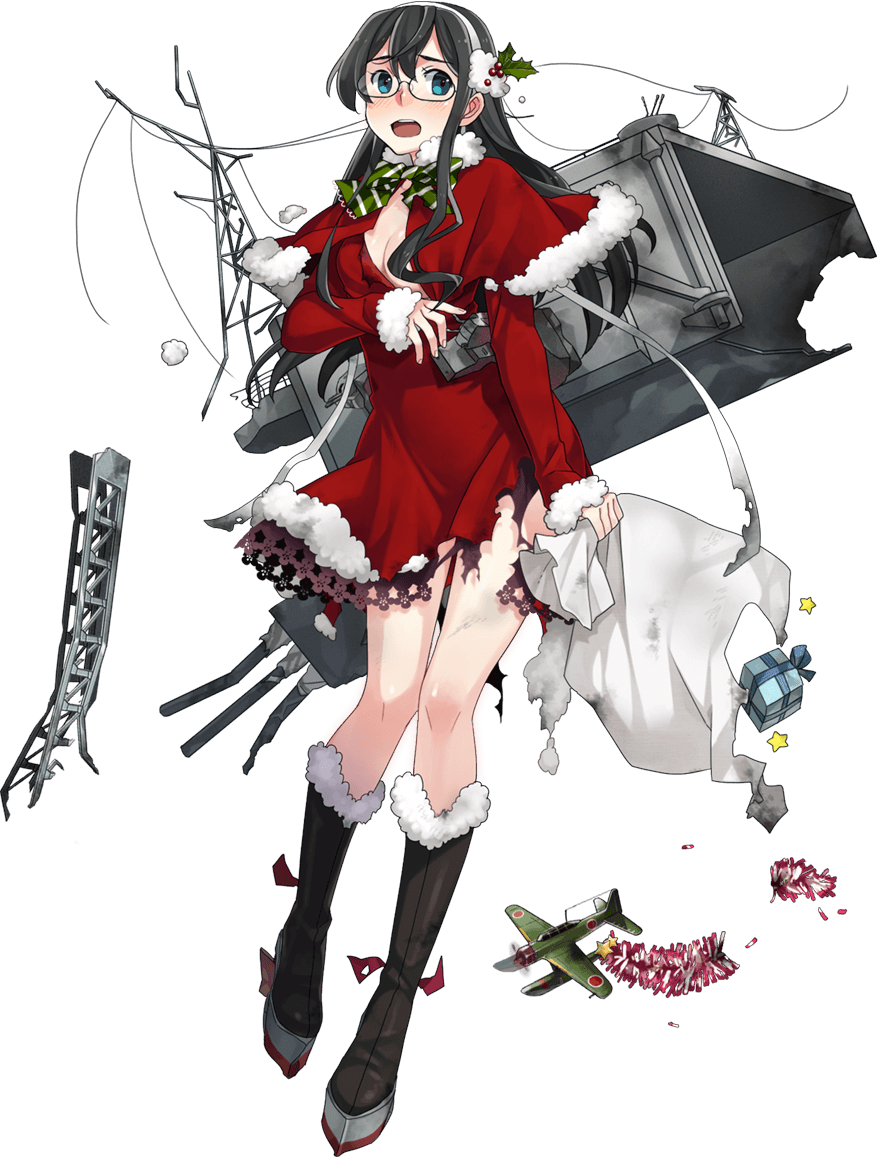 Ooyodo Kai Christmas Full Damaged