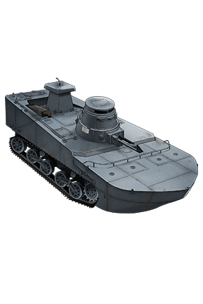Special Type 2 Amphibious Tank 167 Equipment