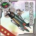 Type 0 Fighter Model 62 (Fighter-bomber) 060 Card