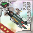 Type 0 Fighter Model 62 (Fighter-bomber) 060 Card