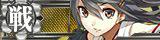 Haruna card