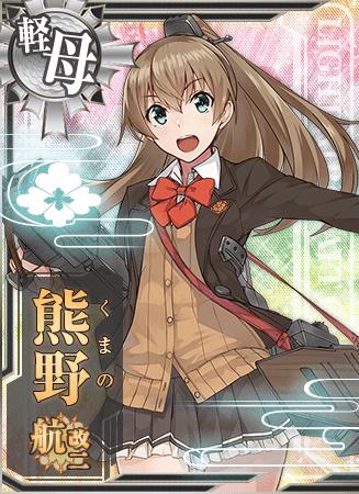 Kumano Carrier Kai Ni Card
