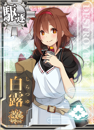 Shiratsuyu Kai Ni Autumn Casual Card