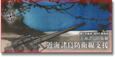 Vita Map Banner 1-4