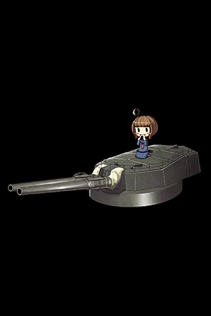 35.6cm Twin Gun Mount 007 Full