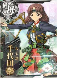 CVL Chiyoda Carrier Kai Ni 297 Card
