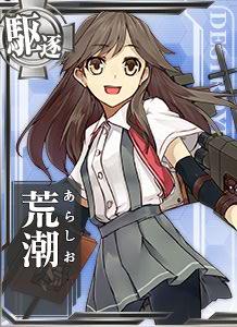 DD Arashio 098 Card