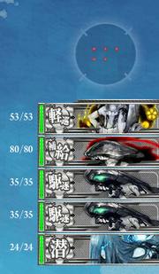 Enemy fleet valentine E1 G node