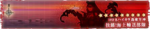 Fall 2015 E3 Banner
