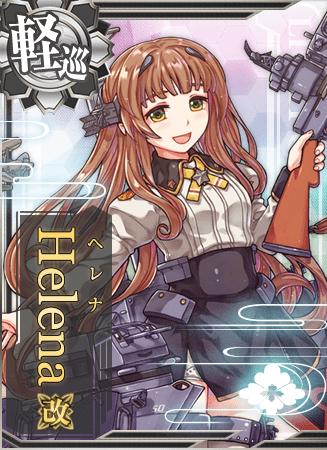 Helena Kai Card