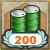 Icon 燃料パック200