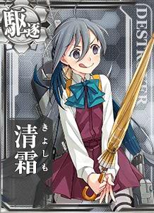 Kiyoshimo Rainy Card