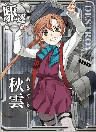 Akigumo Card