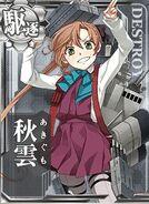 DD Akigumo 132 Card