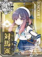 DE Tsushima Kai 386 Card