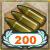 Icon 弾薬パック200