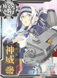 Kamoi Kai Bo Card