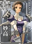 Myoukou Card