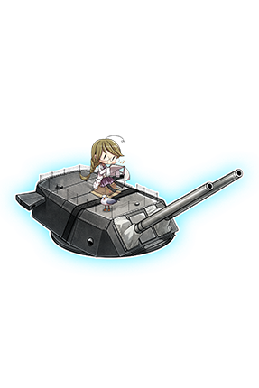 Prototype 51cm Twin Gun Mount 128 Full