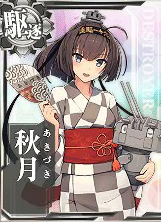 Akizuki Yukata Card