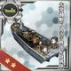 Daihatsu Landing Craft (Type 89 Medium Tank & Landing Force) 166 Card
