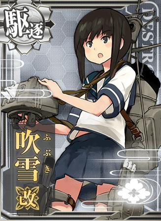 Fubuki Kai Card