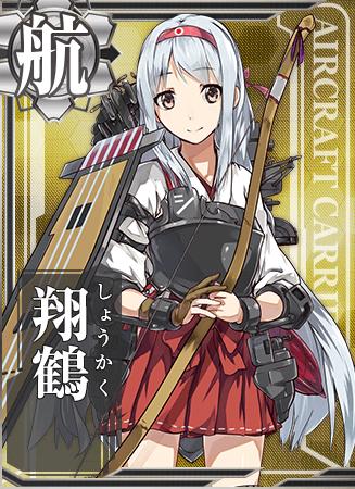 Shoukaku Card