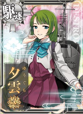 Yuugumo Kai Ni Card